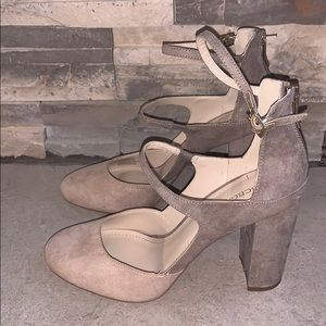 Like new BCBGeneration neutral two tone heels